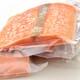 Researchers Investigate Non-Destructive Sensing of Fish Freshness thumbnail image