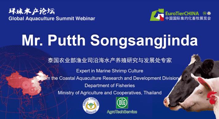 Thai shrimp expert Putth Songsangjinda spoke at the EuroTier event