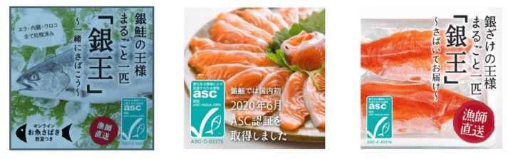 Marukin's ASC certified coho salmon is now available at AEON