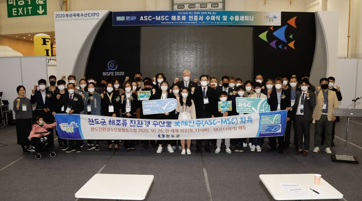 The certification ceremony took place during the 2020 Busan International Seafood Expo