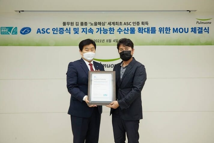 A certification ceremony took place at Pulmuone's HQ in Korea
