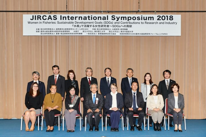 The organisers and speakers at the event, which took place at The United Nations University in Tokyo,