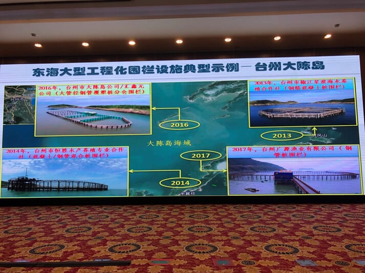 A selection of systems currently being developed for China's growing offshore aquaculture sector